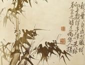 Bambus Calligraphie