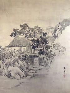 Tao Landschaft