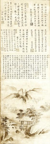 Kalligraphie mit Landschaft