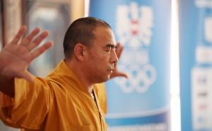 Yan Bao
